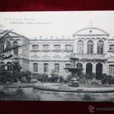 Postales: ANTIGUA POSTAL DE PAMPLONA. NAVARRA. ARCHIVO PROVINCIAL. FOTPIA. HAUSER Y MENET. SIN CIRCULAR. Lote 45272012