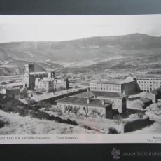 Postales: POSTAL NAVARRA. CASTILLO DE JAVIER. . Lote 45592471