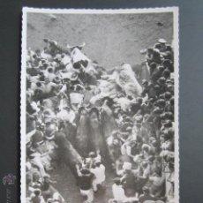 Postales: FOTO POSTAL PAMPLONA. ENCIERROS DE SAN FERMIN.. Lote 45592575