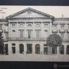 Postales: ANTIGUA POSTAL DE PAMPLONA. DIPUTACIÓN FORAL. HAUSER Y MENET. ESCRITA. Lote 45938113