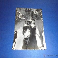 Postales: TOROS - 146 PAMPLONA - SAN FERMINES .ENCIERROS SALIDA DEL CALLEJÓN - CHAPRESTO EXCL. FOTGR. 14X9 CM.. Lote 46287881