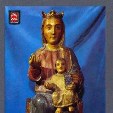Postales: CASTILLO DE JAVIER. SANTA MARIA DE JAVIER. SIGLO XIII. Lote 46405492