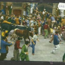 Postales: PAMPLONA - SAN FERMIN - FOTOCOLOR - COLECCION 10 POSTALES - AÑO 1961 - (27582). Lote 46664543