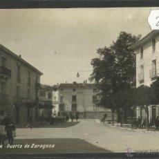 Postales: TUDELA - PUERTA DE ZARAGOZA - FOTOGRAFICA - (28064). Lote 47082437