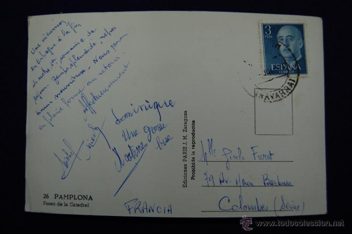 Postales: POSTAL DE PAMPLONA (NAVARRA). Nº26 PASEO DE LA CATEDRAL. EDIC. PARIS (ZARAGOZA). AÑOS 50 - Foto 2 - 47126046