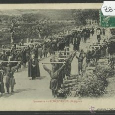 Postales: RONCESVALLES - PROCESION - (ZB- 203). Lote 47344890