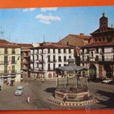 Postales: POSTAL - NAVARRA - TUDELA PLAZA DE LOS FUEROS - ESCUDO ORO - CIRCULADA. Lote 48356278