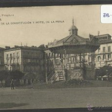 Postales: PAMPLONA - IRUÑA - HOTEL DE LA PERLA - FOTOTIPIA HAUSER Y MENET - VIUDA DE RUBIO - (ZB-1613). Lote 48439467