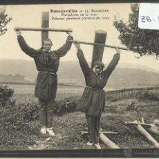 Postales: RONCESVALLES - PORTADORES DE LA CRUZ - (ZB-1742). Lote 48492839