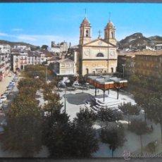 Cartes Postales: (30632)POSTAL SIN CIRCULAR,PL/ DE LOS FUEROS,ESTELLA/LIZARRA,NAVARRA,NAVARRA,CONSERVACION,VER FOTOS. Lote 49110606