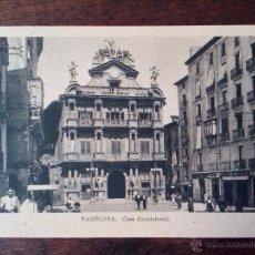 Postales: 1930 C- TARJETA POSTAL - CASA CONSISTORIAL - PAMPLONA - NAVARRA - SIN CIRCULAR. Lote 49432771