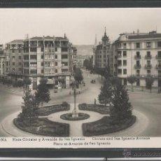Cartes Postales: PAMPLONA - PLAZA CIRCULAR Y AVENIDA DE SAN IGNACIO - P8770. Lote 49987748