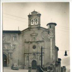 Postales: PAMPLONA Nº 34. MUSEO DE NAVARRA, POSTALES VAQUERO, FOTO RUPÉREZ. NUEVA, SIN CIRCULAR. Lote 50095044