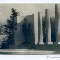 Postales: PAMPLONA Nº 101. MONUMENTO A SARASATE, POSTALES VAQUERO, FOTO RUPÉREZ. NUEVA, SIN CIRCULAR. Lote 50095053