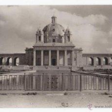 Postales: POSTAL PAMPLONA. NAVARRA. MONUMENTO A LOS CAÍDOS. POSTALES VAQUERO. SIN CIRCULAR.. Lote 50532128