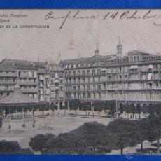 Postales: PAMPLONA. PLAZA DE LA CONSTITUCIÓN. VIUDA DE RUBIO.. Lote 51443329