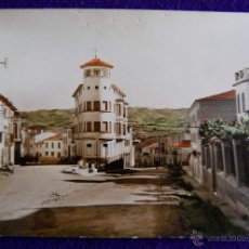 Postales: RARA POSTAL COLOREADA DE FITERO. VISTA PARCIAL. Nº12. (NAVARRA). SIN CIRCULAR. EDICIONES L.MONTAÑES.. Lote 51764068