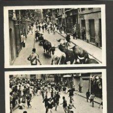 Postales: PAMPLONA - IRUÑA - COL· 10 POSTALES - FOTOGRAFICA - ED· GALLE - (36784). Lote 51982610