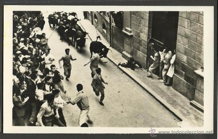 Postales: PAMPLONA - IRUÑA - COL· 10 POSTALES - FOTOGRAFICA - ED· GALLE - (36784) - Foto 2 - 51982610