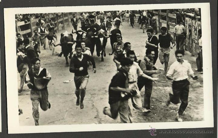 Postales: PAMPLONA - IRUÑA - COL· 10 POSTALES - FOTOGRAFICA - ED· GALLE - (36784) - Foto 6 - 51982610