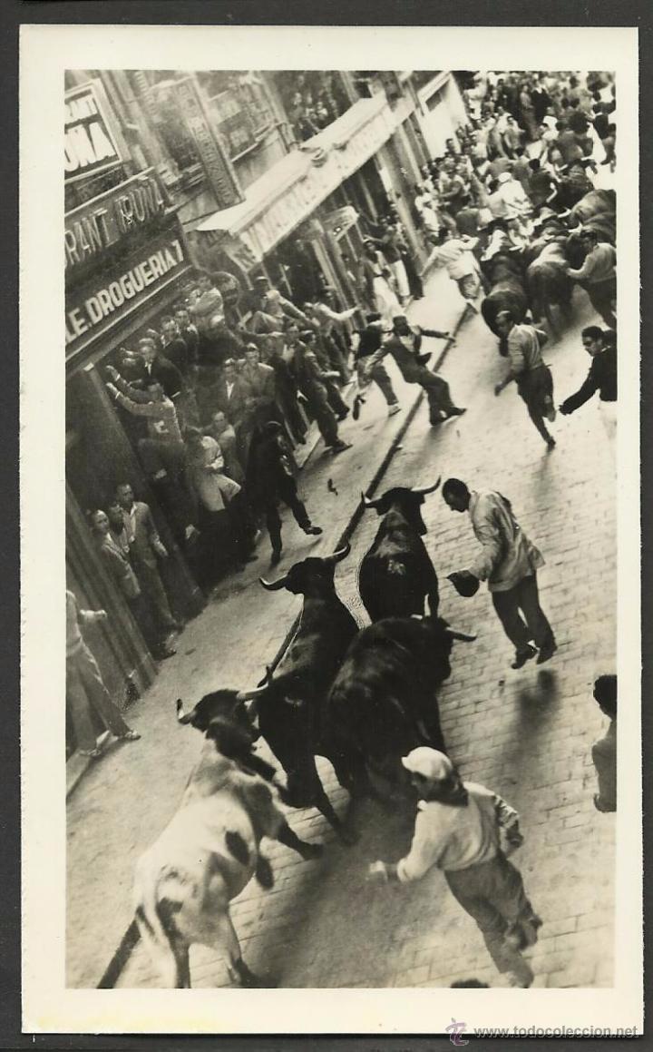 Postales: PAMPLONA - IRUÑA - COL· 10 POSTALES - FOTOGRAFICA - ED· GALLE - (36784) - Foto 10 - 51982610