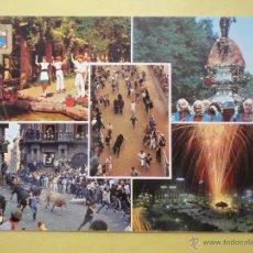 Postales: PAMPLONA. JARDINES DE LA TACONERA. FIESTAS DE S. FERMIN. Lote 52690536
