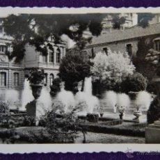 Postales: POSTAL DE PAMPLONA (NAVARRA). Nº81 DIPUTACION, FACHADA DEL ARCHIVO Y JARDIN. AÑOS 50.. Lote 53048505
