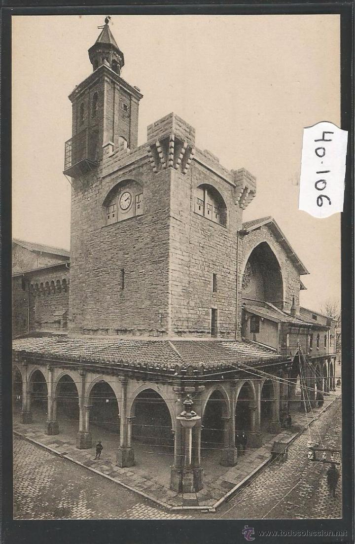 Pamplona Iruna 26 Iglesia San Nicolas R Sold Through