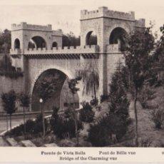 Postales: P- 4126. POSTAL DE PAMPLONA. MANIPEL. Nº15. PUENTE DE VISTA BELLA.. Lote 54070029