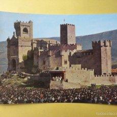 Postales: PAMPLONA. CASTILLO DE JAVIER.. Lote 55711559