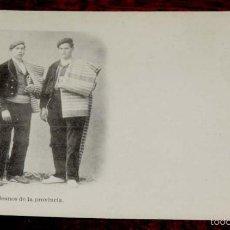 Postales: NAVARRA, ALDEANOS DE LA PROVINCIA, FOT. LAURENT, SIGLO XIX SERIE B Nº 99, SIN CIRCULAR Y SIN DIVIDIR. Lote 55805314