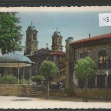 Postales: ELIZONDO - 2 - VISTA PARCIAL - ARRIBAS -(43.072). Lote 56599470