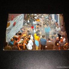 Postales: POSTAL TUDELA - BRASEROS CALLE DE SAN JULIAN / Nº 462 / PARIS J.M. / 1969. Lote 57035188
