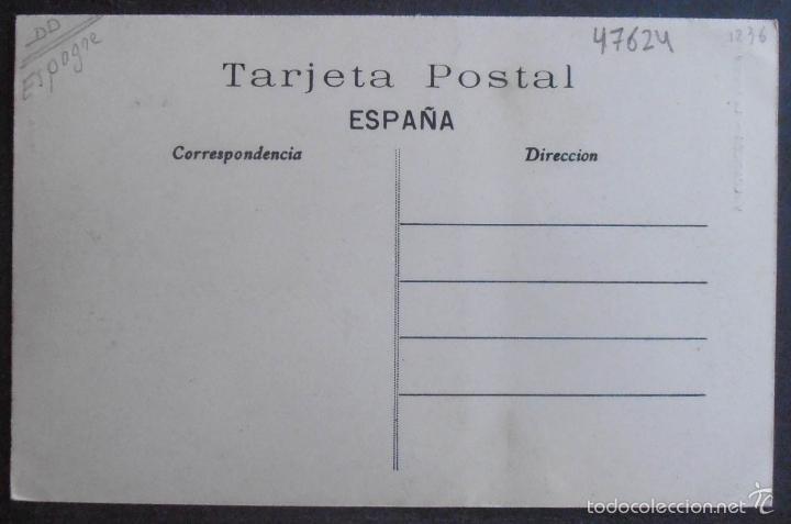 Postales: (47624)POSTAL SIN CIRCULAR,IGLESIA DE VALCARLOS,LUZAIDE/VALCARLOS,NAVARRA,NAVARRA - Foto 2 - 57475086