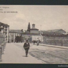 Postales: PAMPLONA.PORTAL DE SAN NICOLÁS.ED.EUSEBIO RUBIO.SIN CIRCULAR. Lote 57484205