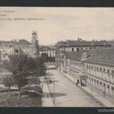 Postales: PAMPLONA.CALLE DEL GENERAL CHINCHILLA.ED.EUSEBIO RUBIO.SIN CIRCULAR. Lote 57484321