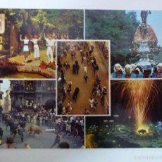 Postales: PAMPLONA. JARDINES DE LA TACONERA.. Lote 58395760