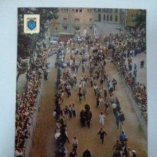 Postales: PAMPLONA. FIESTAS DE SAN FERMÍN.. Lote 58395779