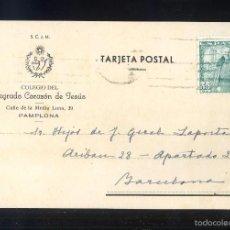 Postales: PAMPLONA. TP COMERCIAL *COLEGIO DEL SAGRADO CORAZÓN DE JESÚS* MEDS.: 93 X 141 MMS. CIRCULADA 1951.. Lote 58530828