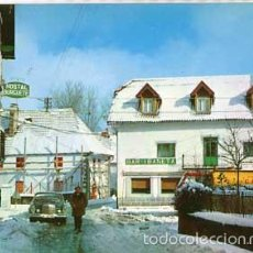 Cartes Postales: NAVARRA BURGETE PLAZUELA DE IBAÑETA. ED. SAN-PI. CIRCULADA. Lote 61349156