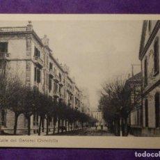 Postales: POSTAL - ESPAÑA - PAMPLONA - 9.- CALLE DEL GENERAL CHINCHILLA - SERIE B - FOT. A. DE LEÓN - NUEVA. Lote 63161044