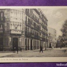 Postales: POSTAL - ESPAÑA - PAMPLONA - 6.- CALLE DE LAS NAVES DE TOLOSA - SERIE B - FOT. A. DE LEÓN - NUEVA . Lote 63161312