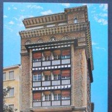 Postais: (49034)POSTAL SIN CIRCULAR,HOTEL RESIDENCIA ESLAVA,PAMPLONA/IRUÑEA,NAVARRA,NAVARRA. Lote 68571973