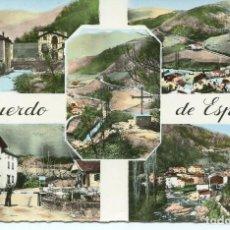 Postales: VALCARLOS FRONTERA- MULTIVISTAS -RARA. Lote 80556022