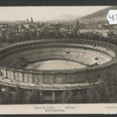 Postales: PAMPLONA - PLAZA DE TOROS -FOTOEDITORA DE ARTE -VER REVERSO -(47.474). Lote 82009192