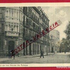 Postales: POSTAL PAMPLONA, NAVARRA, CALLE DE LAS NAVAS DE TOLOSA, P85396. Lote 84774164