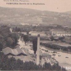 Postales: PAMPLONA (NAVARRA) - BARRIO DE LA MAGDALENA. Lote 85686716