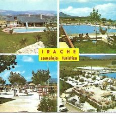 Postales: POSTAL DE IRACHE. COMPLEJO TURÍSTICO. EDITADA EN 1973. SIN CIRCULAR. Lote 85881188