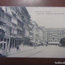 Postales: PAMPLONA.- PLAZA DE LA CONSTITUCIÓN. VIUDA DE RUBIO. HAUSER Y MENET.. Lote 90418564