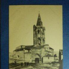 Postales: POSTAL - ESPAÑA - NAVARRA - SANGUESA - SANTA MARÍA LA REAL - Nº 22 - ROLDAN E HIJO - NE - NC. Lote 90589835